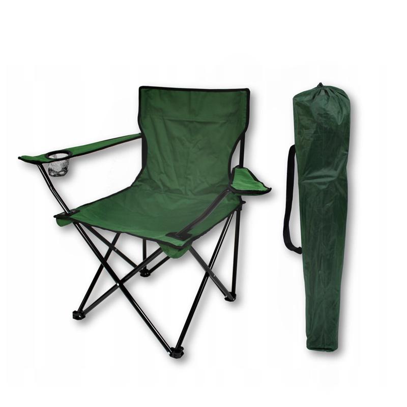 стул-кресло для рыбалки